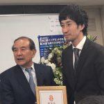 日本口腔インプラント学会認定講習会を修了しました!